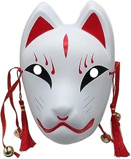 Fox Cosplay Mask for Masquerade Halloween, Japanese Kitsune Kabuk