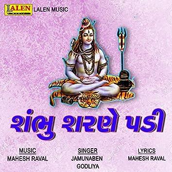 Shambhu Sarne Padi