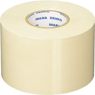 因幡電工 粘着テープ 標準厚タイプ 50mm×20m アイボリー HF-50-I