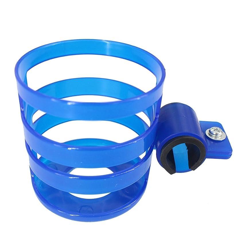 ずらす評価する有能なVORCOOL ベビーカーのためのベビーカーホルダー水ボトルホルダーラックケージ(青)