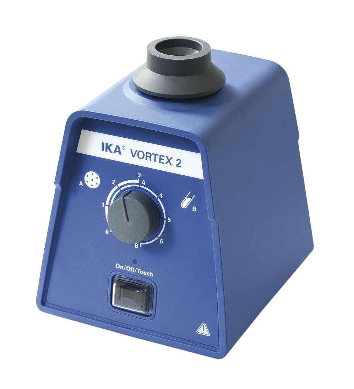 実験をするパトロンパートナーボルテックスミキサー VORTEX2