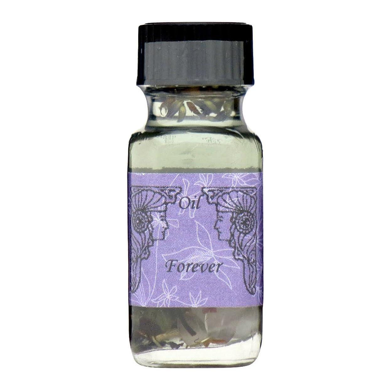 出来事ホイッスル政府アンシェントメモリーオイル フォーエバー (永続的な関係) 15ml (Ancient Memory Oils)