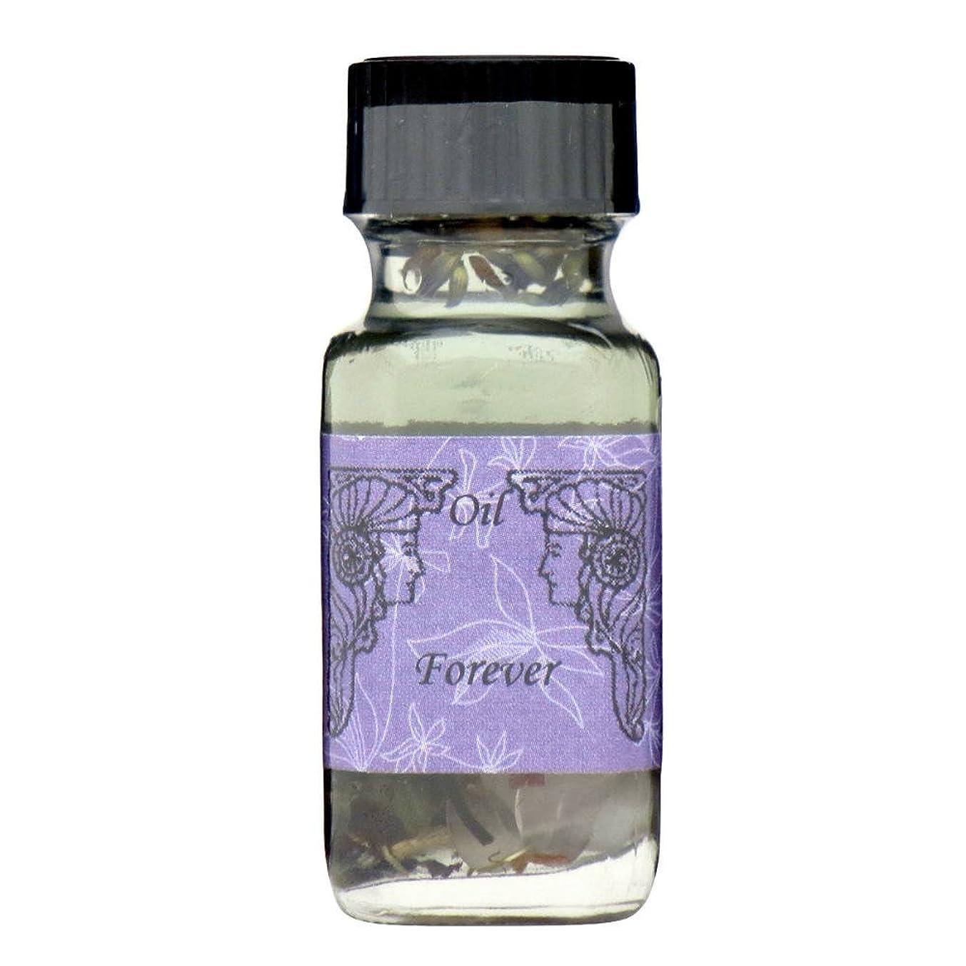 宣言気分が悪いパンダアンシェントメモリーオイル フォーエバー (永続的な関係) 15ml (Ancient Memory Oils)