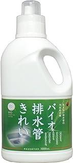 バイオ 排水管きれい 汚れ・臭いを分解 1000ml