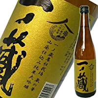 お米の力を酒に込めて 頒布会だけのこだわり限定酒 一ノ蔵 山廃仕込 純米大吟醸 720ml