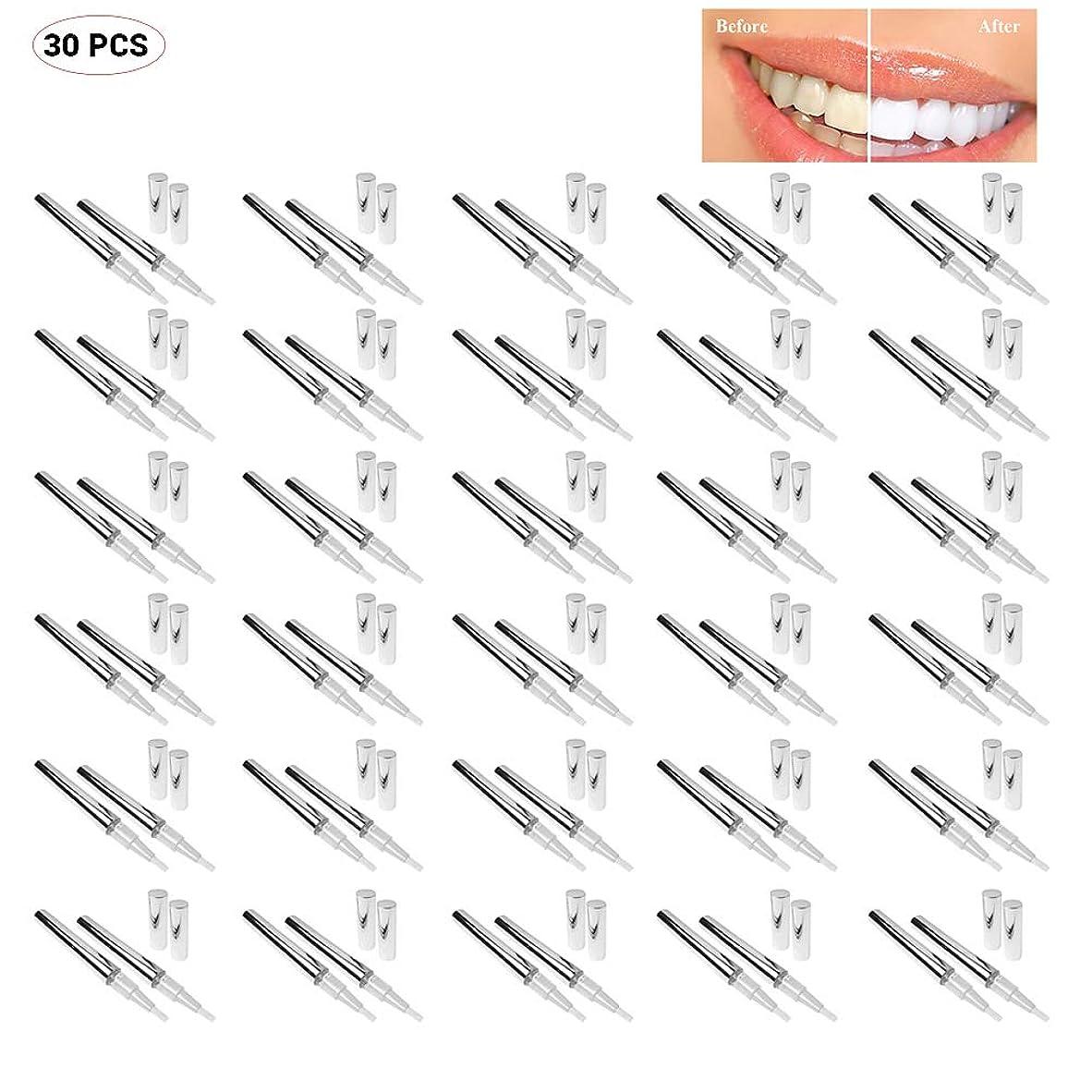 ペグ吸う切り下げOurine 歯の消しゴム ホワイトニング 美白歯ゲル 美人歯 白い歯 歯を白くする 輝く笑顔 口臭防止 歯周病防止 エッセンス 30個セット