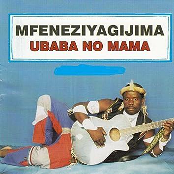 Ubaba no Mama