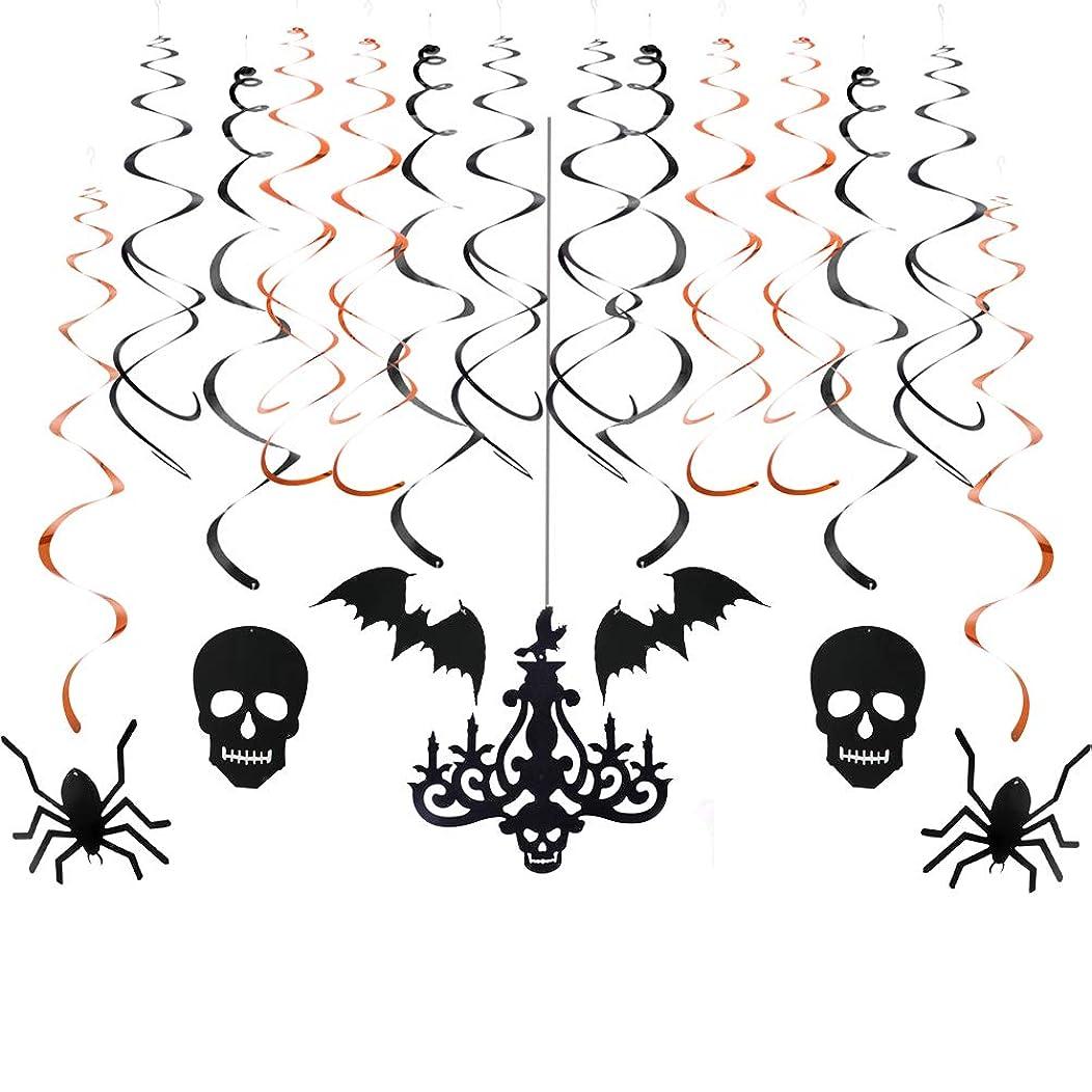 Glitter Chandelier and Swirl Ceiling Halloween Hanging Decoration Kit(black,orange,20pc)