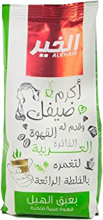 Al Khair Premium Arabic Coffee with Cardamom 250g - Dark Roasted Arabica Beans Grounded Coffee Powder Pouch