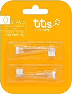 Aguard Tutus Electric toothbrush head STAGE 0 DUPONT'S Tynex brush, Ultra fine and soft suitable from 3months to 4years old