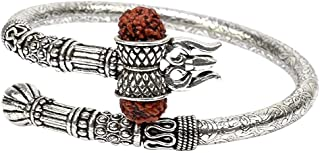 Rudraksha Kada in Pure Silver / Lord Shiva Kada Free Size Unisex Charm Hindu Religion Luck