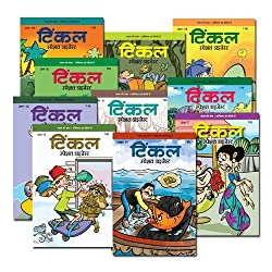 Tinkle Special Digest (Hindi) Pack - Vol. 2 (Hindi) Paperback - Amazon