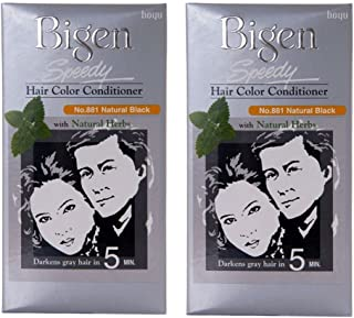 Bigen Speedy Hair Color, Natural Black 881 (40g + 40g) 2 Pc Combo Pack Offer