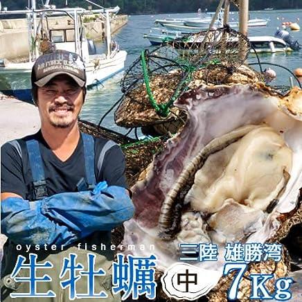 生牡蠣 殻付き 7kg 中 生食用 宮城県産 漁師直送 格安生牡蠣お取り寄せ
