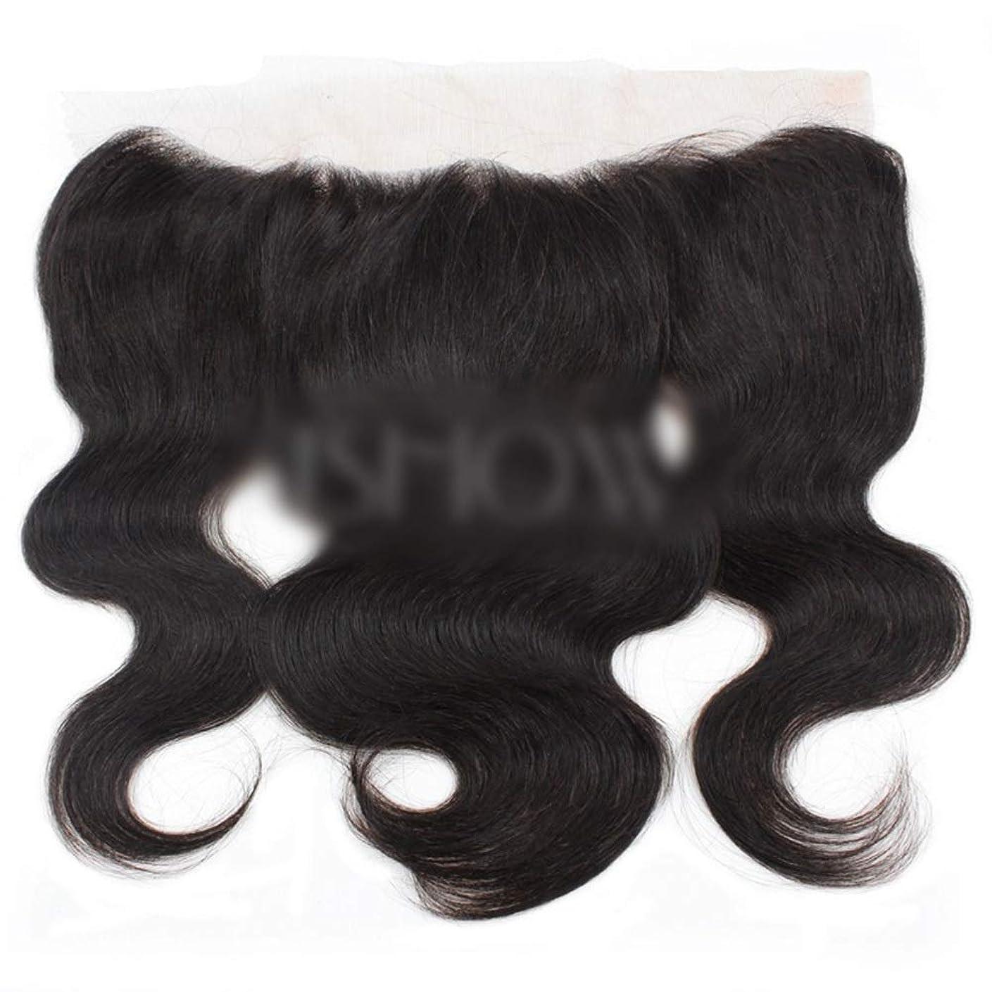ドラフト感謝する問題YAHONGOE フリーパート13x4インチ実体波レース前頭閉鎖9Aブラジルの人間の髪の毛の自然な色の合成髪のレースのかつらロールプレイングウィッグロングとショートの女性自然 (色 : 黒, サイズ : 12 inch)