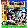 西部劇 パーフェクトコレクション 女群西部へ DVD10枚組 ACC-044