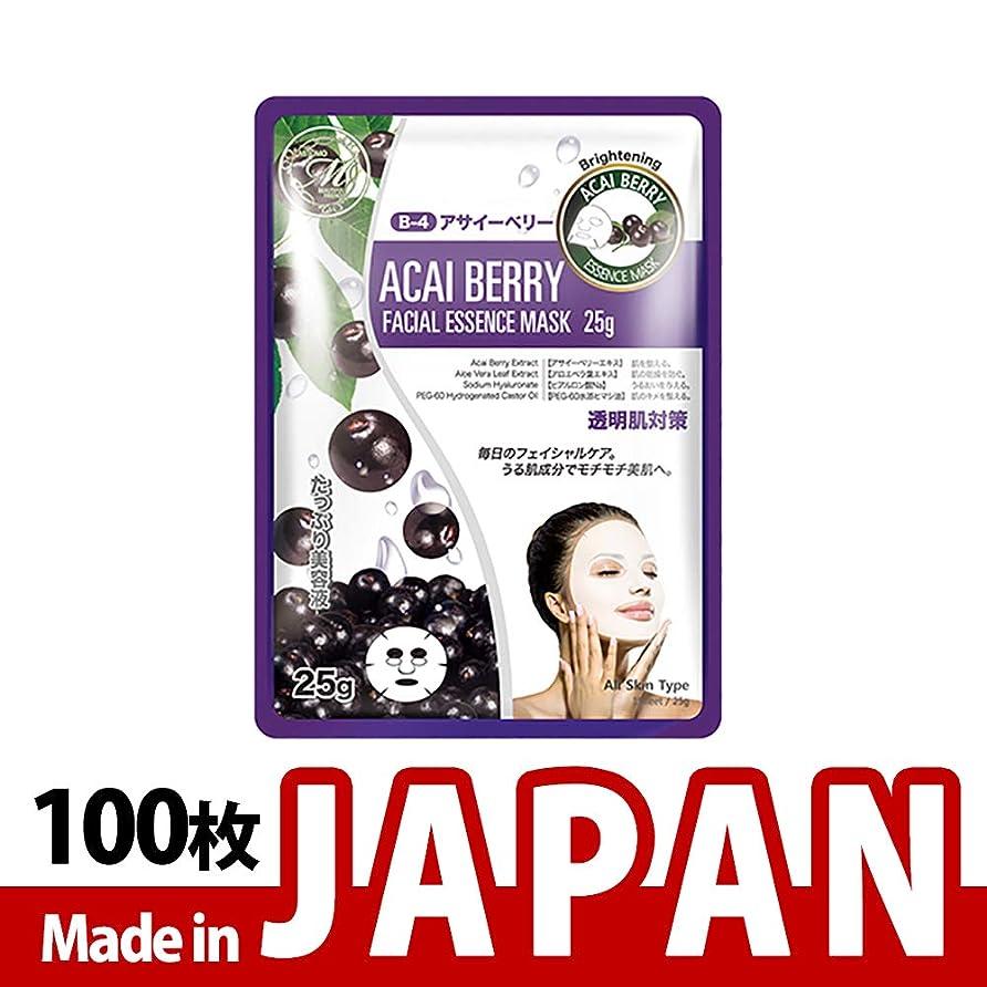 膨張するサーバントほとんどないMITOMO日本製【MT512-B-4】シートマスク/10枚入り/100枚/美容液/マスクパック/送料無料