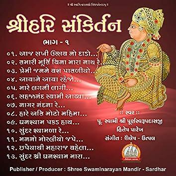 Shreehari Sankirtan Part - 01 Swaminarayan Kirtan