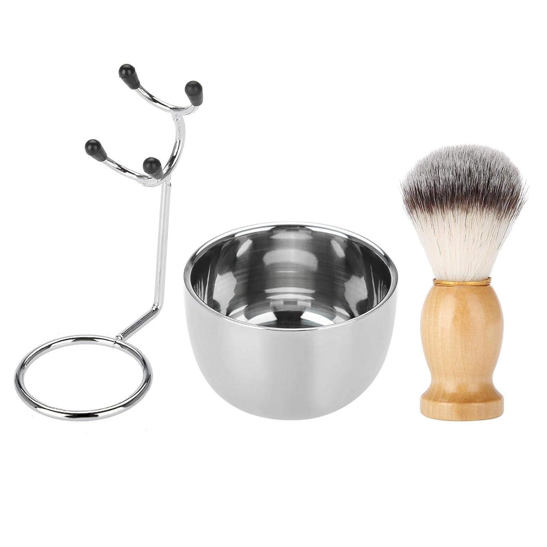 Shaving Razor cheap Kit Men Set Steel Durable Stainless Fees free!! Anti