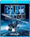 ブルーサンダー [AmazonDVDコレクション] [Blu-ray]