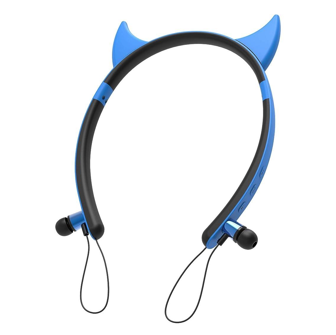 信頼できるアシストシビックコンフォートフィット ヘッドフォン漫画猫耳ヘッドフォンBluetoothワイヤレスヘッドセットスポーツステレオ スマートフォン用 (Color : Little devils, Size : One size)