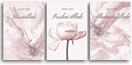 Wall Art Gifts Poster Pink Floral Islamic Canvas Mural Bismillah Prints Affiche Islamic Painting Living Room Home Decor (7...