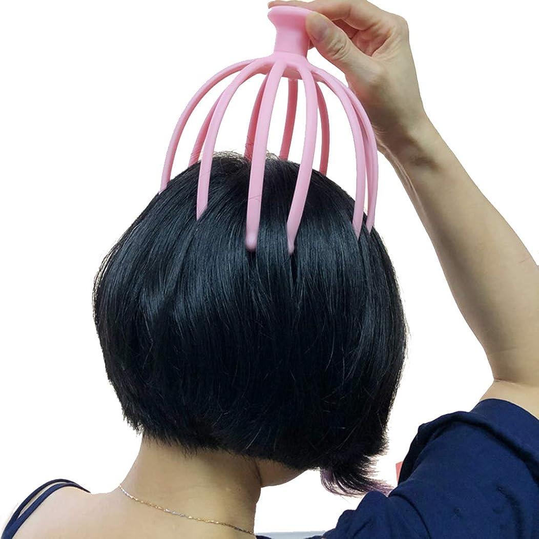 パースブラックボロウねばねばパフヘッドマッサージ 鋼球 12本の爪 マッサージャーツボ なだめるような ブレーンストーミング 人目を引く 頭皮 マッサージャー ? (1パック),Pink