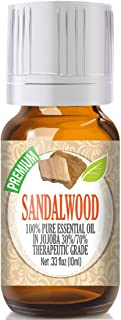 Sandalwood Essential Oil - 100% Pure Essential Oil (70% Jojoba / 30% Sandalwood) - 10ml