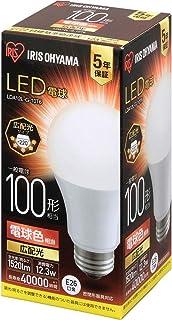 アイリスオーヤマ LED電球 口金直径26mm 広配光 100W形相当 電球色 密閉器具対応 LDA12L-G-10T6
