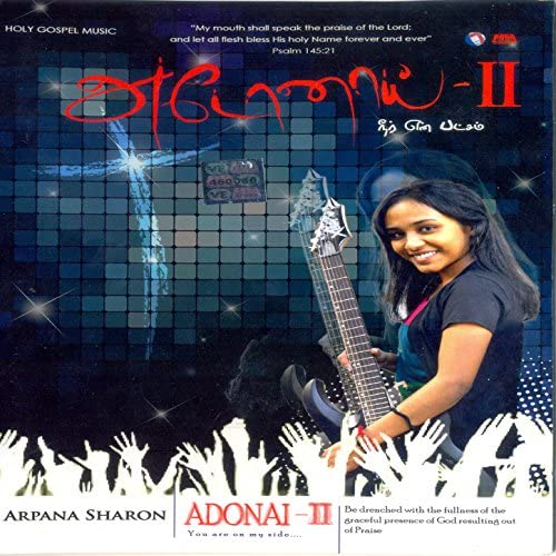 Arpana Sharon