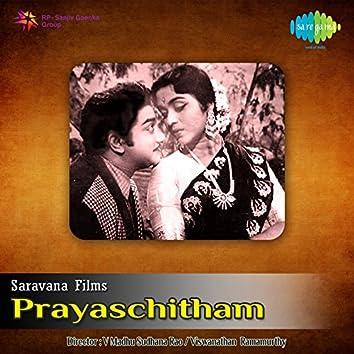 Prayaschitham (Original Motion Picture Soundtrack)