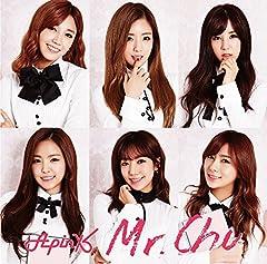 Mr. Chu(On Stage) -Japanese Ver.-