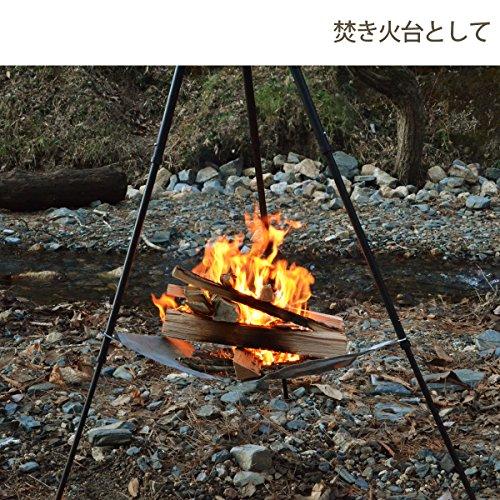 DOD(ディーオーディー)ビッグファイアクレードルトライポッド焚火台アルミ合金【耐荷重20kg】FT5-513