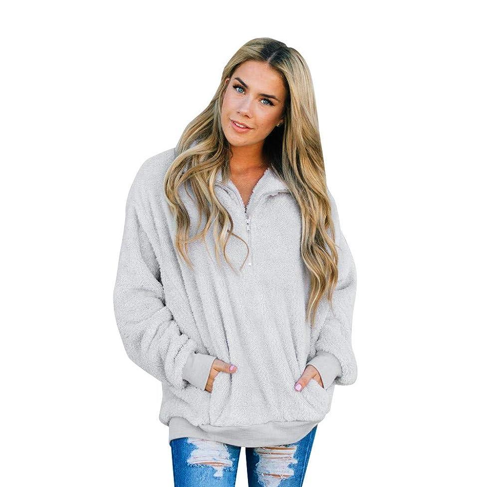 Sherpa Jacket Women Pullover Sweaters Fleece Zipper Sweatshirt Tunic Blouse Winter Warm Jumper with Pocket Basic Designed (Grey, XXL)