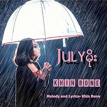 July Moe