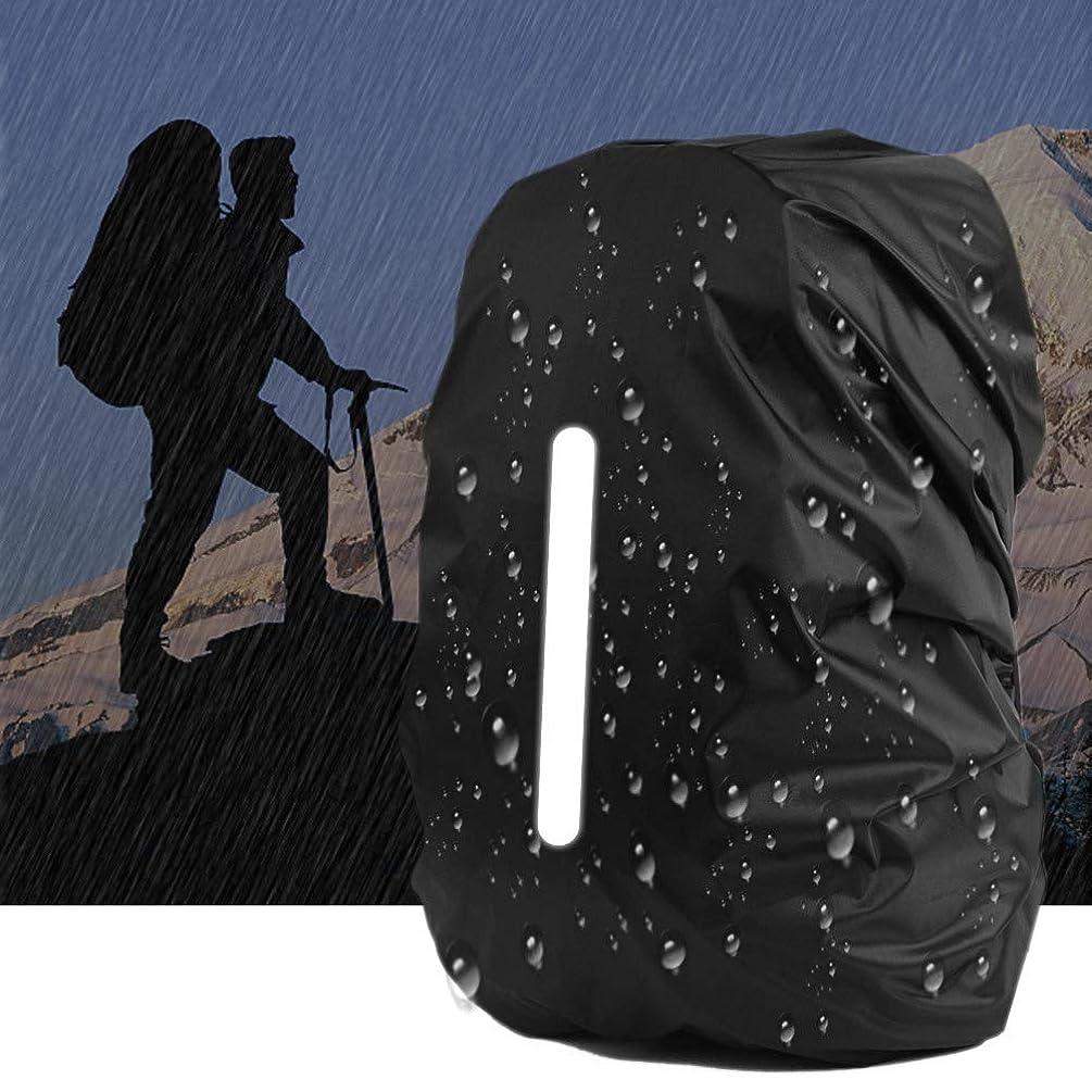 セッション前任者放映VINTONEY リュックカバー 登山用レインカバー 撥水 軽量 夜光反射 雨よけ ザックカバー 防水 3サイズ 落下防止 釣り ドライバッグ 通勤通学 登山旅行用
