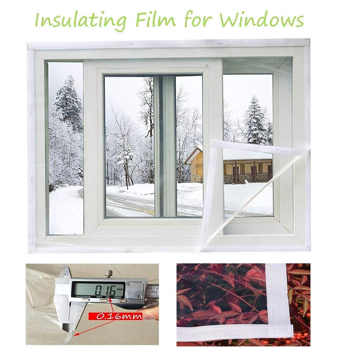 確実樹木期待するSHIJINHAO 防水シート、サーモカバー 窓絶縁フィルム 高い透明性 窓用絶縁フィルム シュリンクフィルム絶縁体 ホワイトマジックテープ 環境に優しいEVA、19サイズ (Color : Clear, Size : 1.5X1M)