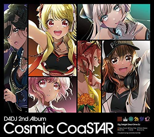 D4DJ 2nd Album 「Cosmic CoaSTAR」