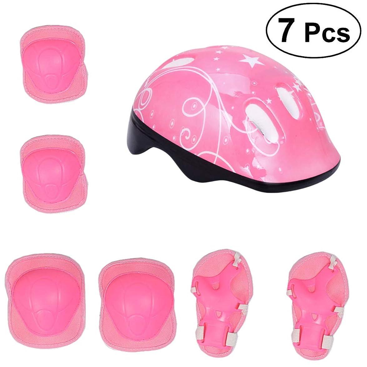 ラメ調停する急いでヘルメット キッズプロテクター 膝/肘/手首 WINOMO スポーツプロテクター 保護パッド 7点セット 子供用 自転車 ヘルメット 軽量 (ピンク)