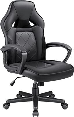 Furniwell Gaming Chair Video Game Chair Computer Desk Chair Racing Style Gamer Chair Leather High Back Office Chair with Lumbar Support Wide Seat(Black)