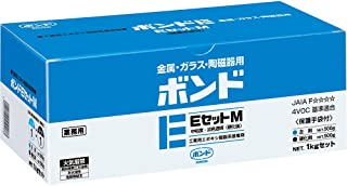 ボンド Eセット M 1kgセット #45117