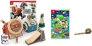 Nintendo Labo (ニンテンドー ラボ) Toy-Con 03: Drive Kit - Switch + ヨッシークラフトワールド -Switch (【Amazon.co.jp限定】オリジナルマスキングテープ 同梱) セット