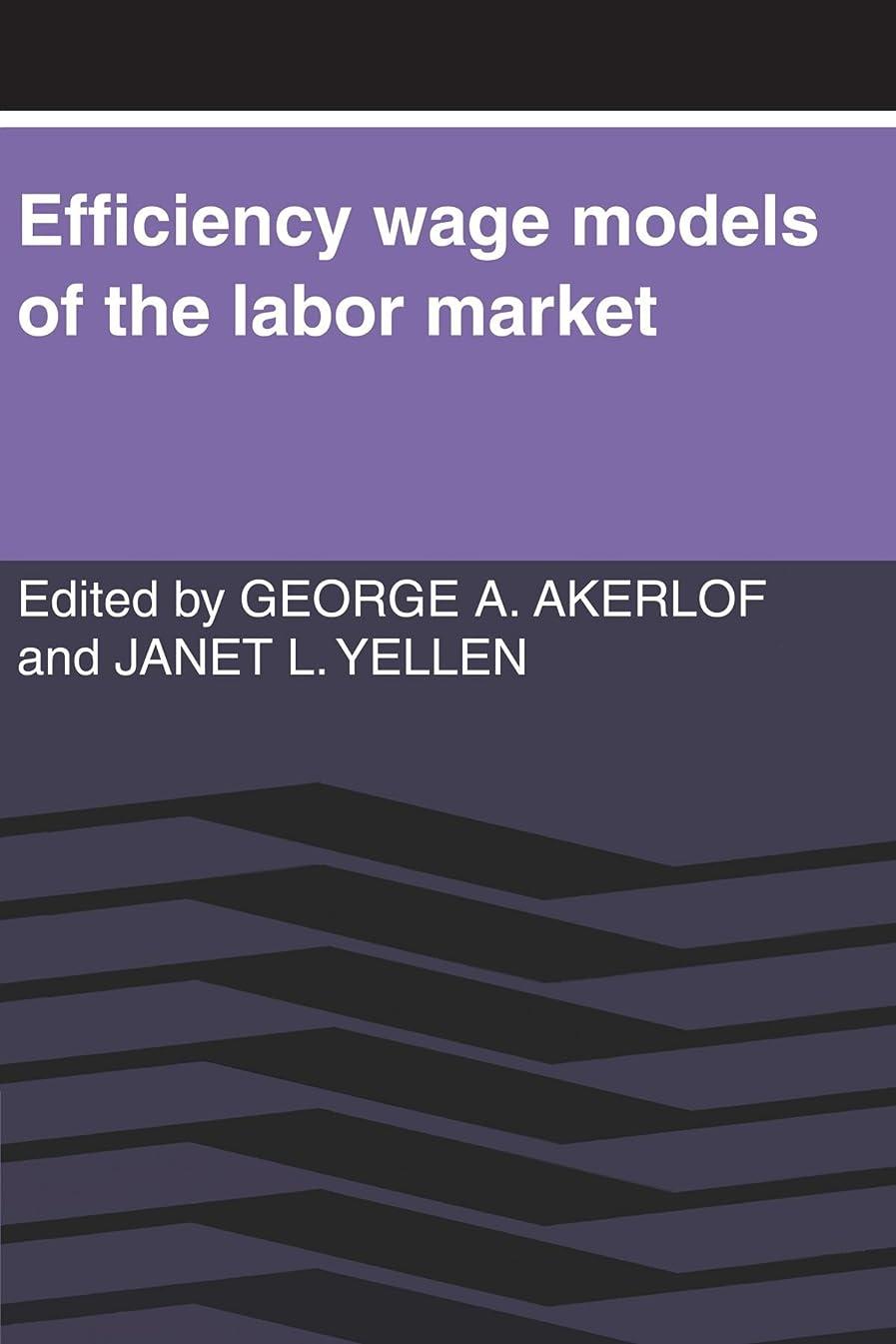 腐敗ホイール懐疑論Efficiency Wage Models of the Labor Market