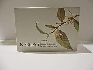 Taiwan Magnolia Brightening and Firming Mask 10pcs 【白玉蘭鑽采】緊緻美白拉提面膜(10入)