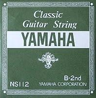 YAMAHA NS112 B-2nd 0.83mm クラシックギター用バラ弦 2弦×6本