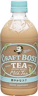 サントリー クラフトボス ミルクティー 紅茶 500ml ×24本