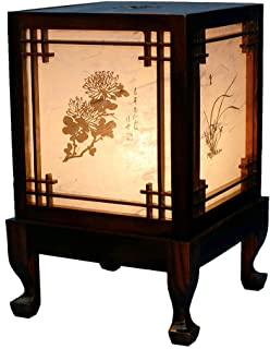 Carved Wood Lamp Handmade Traditional Korean Window Four Noble Beings Design Art Deco Lantern Brown Asian Oriental Bedside Bedroom Accent Unusual Table Light