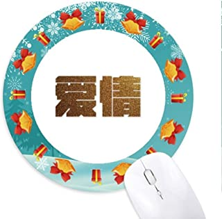 Encouragement Wealth Love Quality Value Mousepad Round Rubber Mouse Pad