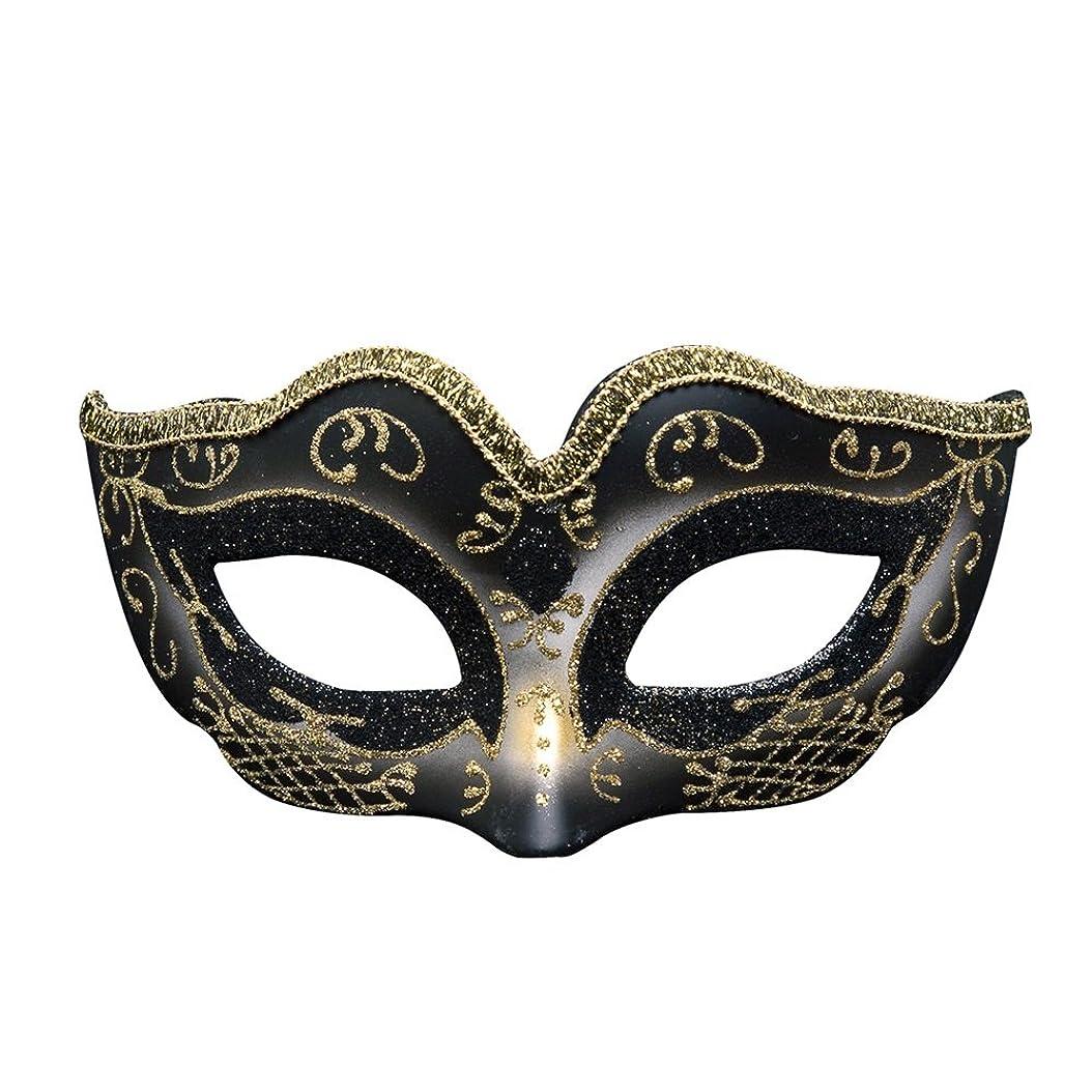 初期フェロー諸島先入観クリエイティブカスタム子供のなりすましパーティーハロウィーンマスククリスマス雰囲気マスク (Color : A)