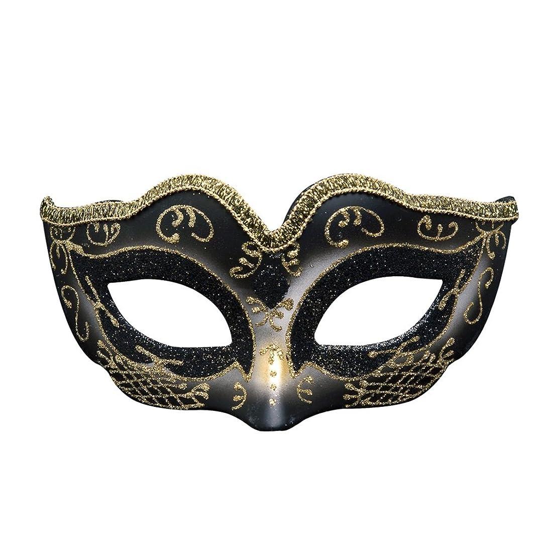 ブラウン地上で動詞クリエイティブカスタム子供のなりすましパーティーハロウィーンマスククリスマス雰囲気マスク (Color : A)